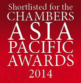 Shortlisted badge for Chambers Asia Pacific Awards 2014