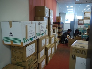 2_Packing.JPG