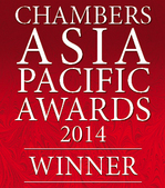 Winners_AsiaPacific_2014.jpg
